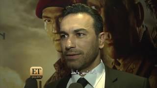 ET بالعربي –  العرض الخاص للفيلم التركي BORDO BERELİLER SURİYE