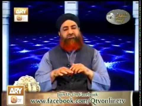 kiya gusal ke baad wuzu lazim hai Mufti Muhammad akmal