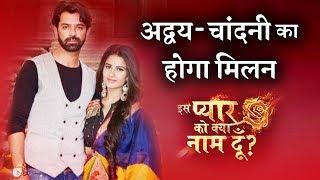 OMG! Barun Sobti to marry Shivani tomar in IPKKND    Crazy 4 TV