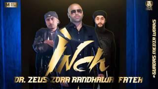 INCH - FULL SONG AUDIO || ZORA RANDHAWA || FATEH || DR.ZEUS || NEW PUNJABI SONGS 2016