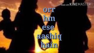 Darshan rawal-mera dil dil dil