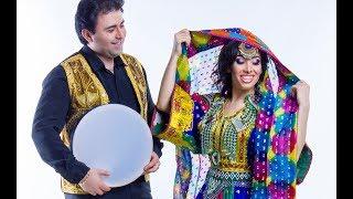 Yak Qadam Pesh یک قدم پیش یک قدم پس Afghan Dance Haleh Adhami