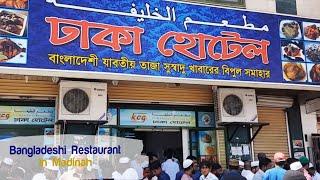 Where to eat in Madinah during umrah?