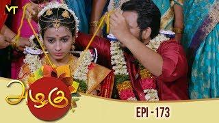 Azhagu - Tamil Serial | அழகு | Episode 173 | Sun TV Serials | 14 June 2018 | Revathy | Vision Time