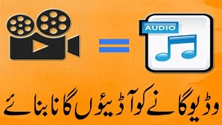 how to convert mp4 song in mp3 without any software