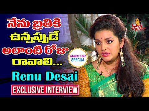 Xxx Mp4 Renu Desai Exclusive Interview International Women 39 S Day Special Vanitha TV 3gp Sex