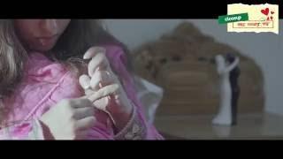 Tumi Bujhle Na Amake | Chinigura Prem Natok's Song