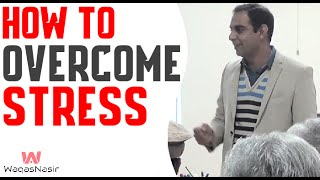 How To Overcome Stress And Depression | Urdu/Hindi | Qasim Ali Shah