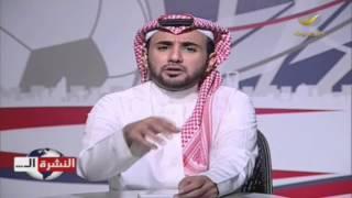 #النشرة_الرياضية : الأمير فيصل بن تركي رئيس نادي النصر