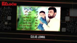Gulab Jumma 2017 songs