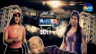 Episode 13 - Ked El Nesa 1 / الحلقة الثالثة عشر - مسلسل كيد النسا 1