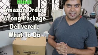 Hindi | Amazon Order, Wrong Package Delivered, What You Should Do | Gadgets To Use