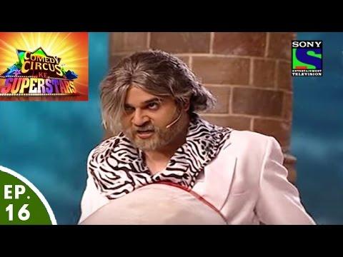 Uniform Special - Episode-16- Comedy Circus Ke Superstars