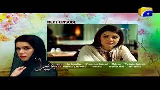 Sawera - Episode 76 Teaser | Har Pal Geo