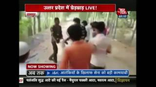 Aaj Subah: Two Girls Molested In UP