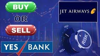 Jet airways share price : yes bank share price : share market news