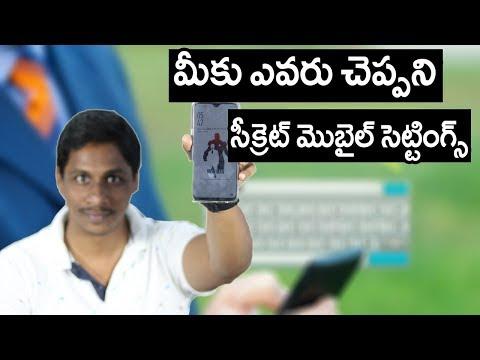 Xxx Mp4 Amazing Mobile And Chrome Tricks Nobody Will Tell You Telugu 3gp Sex