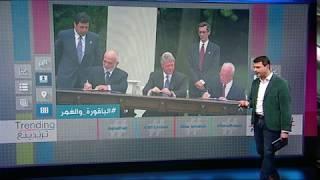 بي_بي_سي_ترندينغ: احتفاء في #الأردن بعد إعلان الملك استرجاع أراضي #الباقورة و #الغمر من #إسرائيل