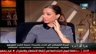 ميشيل حليم ل فريدة الشوباشى: بتعملى فرقعة على حساب رموز الدين .. شاهد ردها!