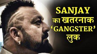 Sahib Biwi Gangster 3: Sanjay dutt's Look revealed