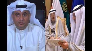 الكويت تفوز في مقعد مجلس الإتحاد الدولي للإتصالات