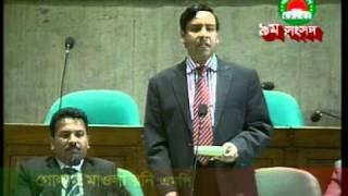 MP Rony's Speech of Bangladesh Parliament on Share Market