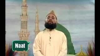 Mustafa jane rehmat pe lakhon salam by fasihuddin
