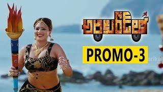 Araku Road lo Team Promo 3 || Sairam Shankar, Nikesha Patel