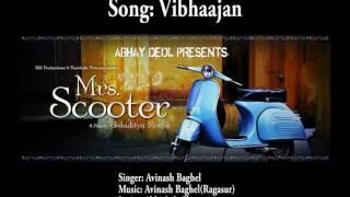 Mrs. Scooter - Vibhaajan (Audio) | Anjali Patil | Avinash Baghel