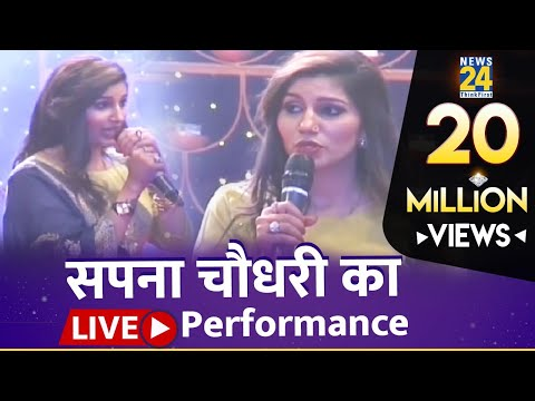 Xxx Mp4 News24 पर Sapna Chaudhary के साथ नया साल का जश्न 3gp Sex