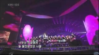 Korean Lao Shu Ai Da Mi - 이소은 (Lee So Eun) - 사랑해요 (추가수록곡) (Sarang Haeyo)