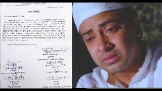 এবার অনির্দিষ্ট কালেরজন্য শাকিব খানকে নিষিদ্ধ করল পরিচালক সমিতি ! Shakib Khan Banned news !