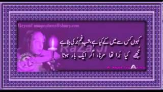 Rab Ko Yaad Karoo Ek Faryad Karoo - YouTube