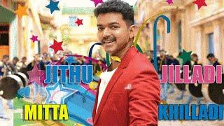 'Jithu Jilladi' Vijay best ever opening Theri song - G V Prakash | Jithu Jilladi Mittaa Killadi