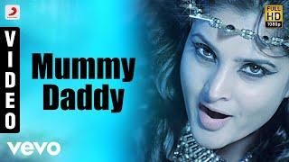 Nagabharanam - Mummy Daddy Video | Vishnuvardhan, Ramya