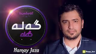 Aram ShaidaW Ary Faruq 2018 ( Gala W Gala )