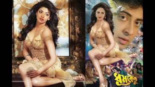 একি কাণ্ড ! কাজল আগরয়ালের বডিতে পরিমনির মাথা | Pori Moni | Bangla Movie Dhumketu | Bangla News Today