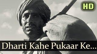 Dharti Kahe Pukaar Ke (HD) - Do Bigha Zamin Songs - Balraj Sahni - Meena Kumari - Manna Dey