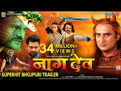 Xxx Mp4 Naagdev नागदेव Official Trailer Khesari Lal Yadav Kajal Raghwani Bhojpuri Movie Trailer 2018 3gp Sex