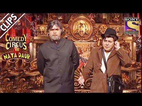 Krushna & Sudesh Recreate Mohabbatein Comedy Circus Ka Naya Daur
