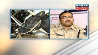 Rowdyism of Cow Vigilantes In Bhubaneswar Station: GRP Starts Investigation