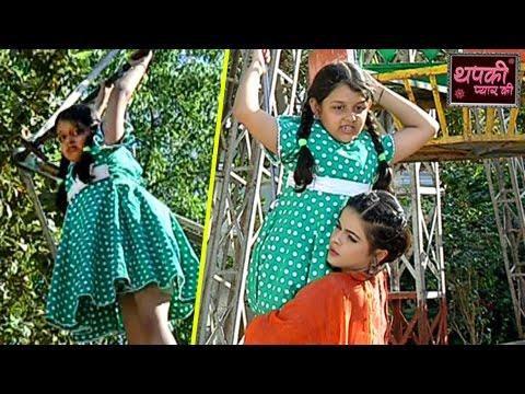 Xxx Mp4 Shankar Puts Tina In DANGER Thapki Saves Her Thapki Pyar Ki 3gp Sex