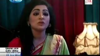 Bangla Natok Ei Kule Ami R Oi Kule Tumi Part 64 Ft Mosharraf Karim & Shokh