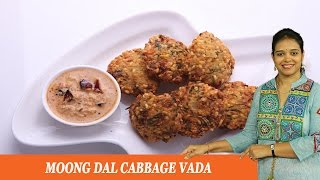 MOONG DAL CABBAGE VADA - Mrs Vahchef