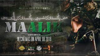 Maalik - The Movie | HD Movie