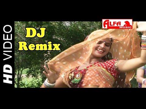 Xxx Mp4 Rajasthani DJ Remix Lul Lul Nach Rajasthani DJ Songs Rajasthani Video Geet 3gp Sex