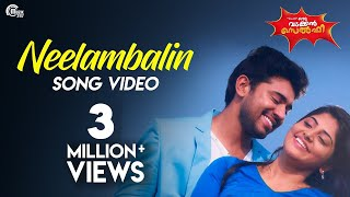 Oru Vadakkan Selfie -Neelambalin | Nivin Pauly| Vineeth Sreenivasan| Full HD Video Song