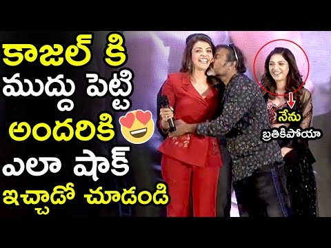 Xxx Mp4 See How Chota K Naidu Behave With Kajal Agarwal Kavacham Teaser Launch Tollywood Book 3gp Sex