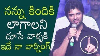 Vijay Devarakona Serious Warning Video | Geetha Govindam Pre Release event | Top Telugu TV