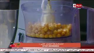 المطبخ | طريقة عمل سلطة الحمص علي طريقة الشيف أسماء مسلم